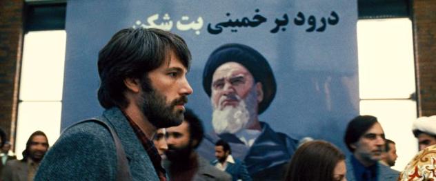 Leids Film Festival: met een robot en liefde via Belgrado weg uit Teheran (4/4)