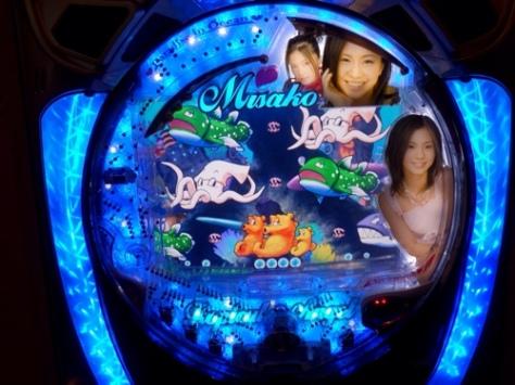 Museumnacht - Japanse gamehal in het SieboldHuis